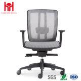최신 판매 고품질 공장 가격 회색 메시 사무실 의자
