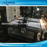 Четырехслойный нижний полиэтиленовый пакет запечатывания делая машинное оборудование