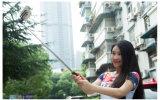 アマゾンによってSelfieのワイヤーで縛られる小型折る棒の2016熱い販売