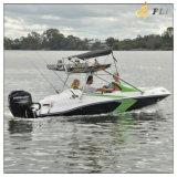 Barco aprobado del bote pequeño los 4.8m del Ce
