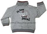 女の赤ちゃんのためのヤーンのしまのあるジャケット
