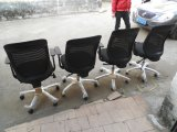 메시 의자 (FEC389)