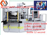 PE/PP/HDPE/LDPE Einspritzung-Schlag-formenmaschine