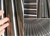 tubo rettangolare quadrato rotondo dell'acciaio inossidabile 201 304 316