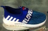 L'ultimo sport variopinto di modello dei bambini di buona qualità calza i pattini dell'iniezione (FF1029-4)
