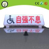 Signos de coches techo superior del taxi Publicidad Caja de Luz
