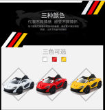 Chinesisches Fabrik-Zubehör-Auto-Spielzeug für Kinder/billig Auto der Batterie-24V für Kind-/Children-Fahrt auf Auto mit Soem LC-Car-050