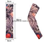 卸し売り方法屋外の紫外線アーム袖