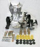 150cc 3車輪の貨物オートバイ(TR-13)
