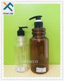 [400مل] بلاستيكيّة رجّاجة وعاء صندوق [جوشكر] زجاجة لأنّ بلاستيكيّة زجاجة مصنع