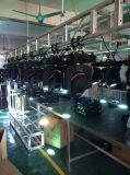 stadiums-Träger-Licht des Träger-230W bewegliches Haupt(HL-230BM)