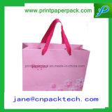 方法デザインギフトの紙袋のショッピング・バッグの衣装袋