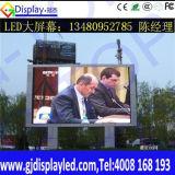 Indicador de diodo emissor de luz ao ar livre quente do quadro de avisos de Digitas da cor cheia do arrendamento P5.95 da venda da ceia