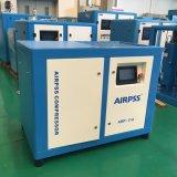 Equipo industrial compresor rotativo de aire Scerw
