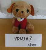 채워진 장난감 (P8090009)