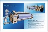 Высокоскоростная машина тканья Ja11A-340