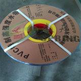 De hoogte versterkt de Flexibele die Slang van pvc van de Slang van pvc Layflat in China voor Landbouw wordt gemaakt