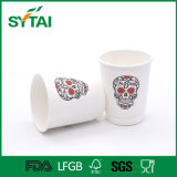 Tazas de café dobles recicladas diseño del papel de empapelar de la personalidad