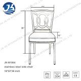뒤를 가진 의자를 식사하는 현대 디자인 가짜 가죽 스테인리스