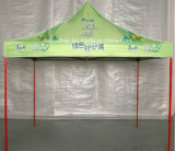 1.5X1.5m Foldable Shelter Professional現れTent Sublimation Printing Gazebo