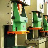 中国は高精度力出版物機械を作った