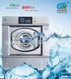 Machine à laver automatique
