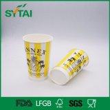 impressão dobro do abacaxi da parede 4-24oz feita no copo de papel da bebida quente da alta qualidade de China