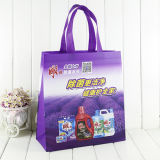 3D Non-Woven Shopping Bag (My-071)
