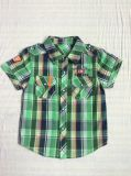 스퀘어 6248 옷 형식 소년 셔츠가 최신 판매에 의하여 농담을 한다