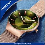 ミラノの網ストラップ青いSunrayダイヤルによってアーチ形にされるカスタマイズされた手の腕時計