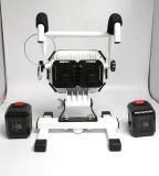 白いカバー再充電可能なコードレス無線電信20W LEDライト