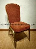 卸し売り金フレームのホテルの宴会の椅子