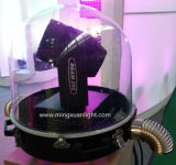 200W esterno 230W 280W 575 Moving Head Rain Cover (YS-1106)