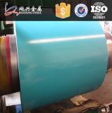 L'appareil électroménager a enduit la bobine d'une première couche de peinture en acier