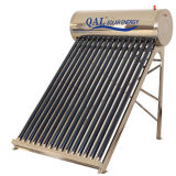 Qalの太陽給湯装置150L