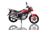 125/150cc Street Disc Brake Alloy Wheel Racing Bike Motorcycle (SL125-P1)