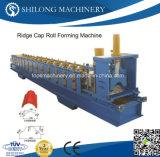 機械を形作る波形の金属のリッジの帽子の壁のパネル・ボードロール