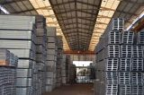 建築材料のための熱間圧延の鋼鉄Uチャンネル