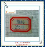 강한 Alkaliproof Vinylon (Rubber를 위한 PVA) Filter Cloth