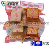 薄板にされた調理された豆の製品のプラスチック包装袋