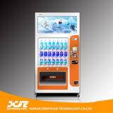 クレジットカードサポート! 32 Inches Touch Screenの冷やされていたDrinks Vending Machines