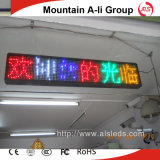 La haute régénèrent l'Afficheur LED en aluminium de coulage sous pression extérieur de la location P3.91