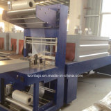 Shrink Film Packaging Machine (WD-150A)