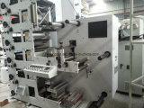 최고 판매 종이 봉지 오픈릴식인 물은 Ruian에 있는 기계를 인쇄하는 잉크의 기초를 두었다