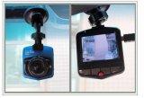 """높은 Vision 2.4 """" tft Infrared Digital Video Car Camera Cvr"""