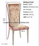 B8039現代構造的に健全な食堂の宴会の椅子