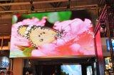 P3ハイコントラストの販売のための屋内LED表示