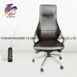 Chaise pivotante en PU polyvalente Chaise pour salle de livre Chaise en cuir