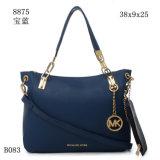 札入れを持つHandbag品質の方法PUのショルダー・バッグのDesingerの女性