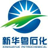 Поставка верхнее Dicyclopentadiene Dcpd от Китая